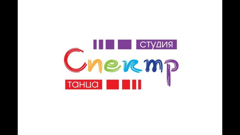 VI Всероссийский танцевальный форум в г. Сочи ОК Дагомыс 2018