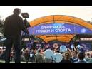 20 лет ОТС. Галаконцерт. Центральный парк. Новосибирск. Live