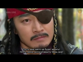 [Тигрята на подсолнухе] - 127/134 - Тэ Чжоён / Dae Jo Yeong (2006-2007, Южная Корея)