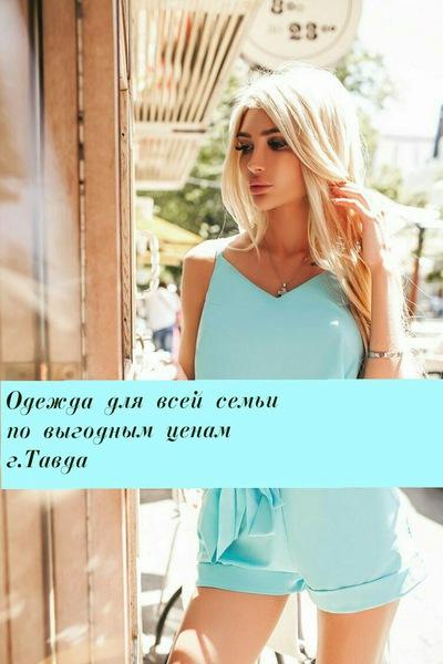 Анастасия Кириллова