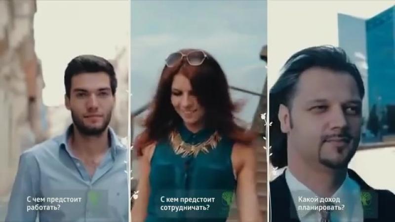 Вы представитель бренда Сибирское здоровье!