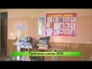 Проблемы 24й школы. ИК Город 10.07.2018