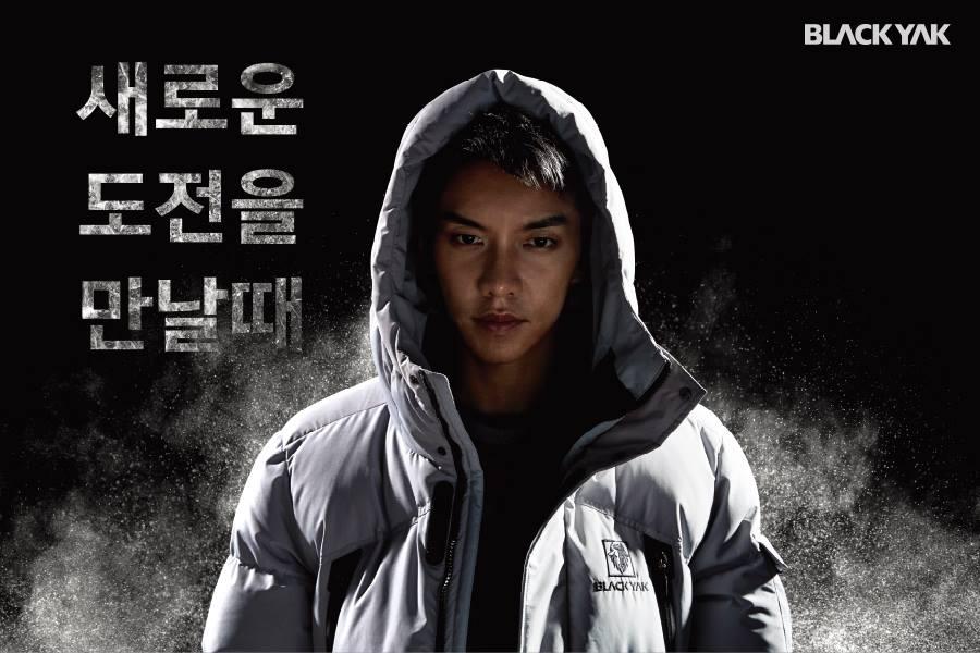 Ли Сын Ги / Lee Seung Gi / Жабик / Сыня - Страница 4 LIapvkfO9nc