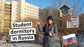 DORM TOUR / STUDENT DORMITORY IN RUSSIA