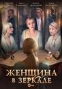 Кирилл Жандаров фото #17