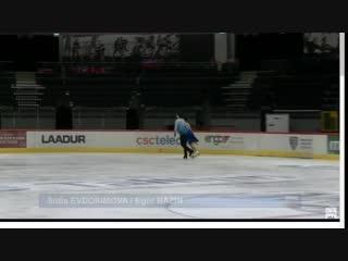 Софья Евдокимова-Егор Базин Tallinn Trophy 2018 Танцы на льду. Произвольный танец
