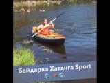 Байдарка Хатанга Sport вместе с командой Spender Club на озере СПб httpspender-club.ru