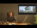 Ungarn bringt Zuwanderungs-Lobby weiter gegen sich auf: Erstmals Zuwanderungs-Sondersteuer für NGO´s