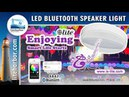 Product Instructions Liteharbor Smart Bluetooth Speaker Wireless LED Ceiling Light