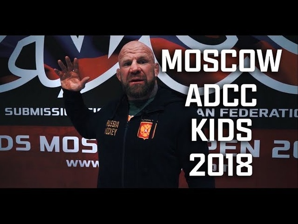 Adcc Moscow kids 2018 vlog