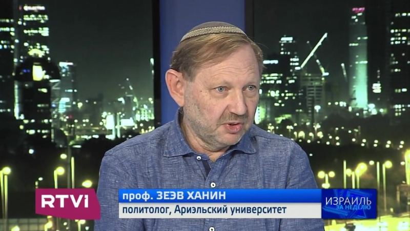 RTVi об Израиле и Иране 5.5.18
