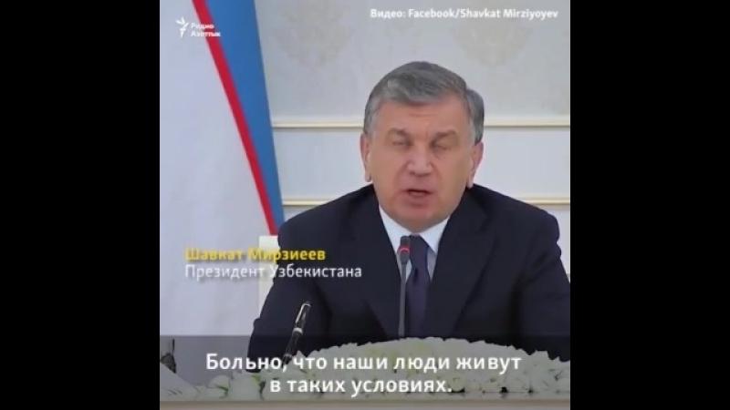 Президент Мирзиеев за 45 дней отстроил заброшенное село Манас в Узбекистане