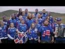 Исландские фанаты поют «Калинку»