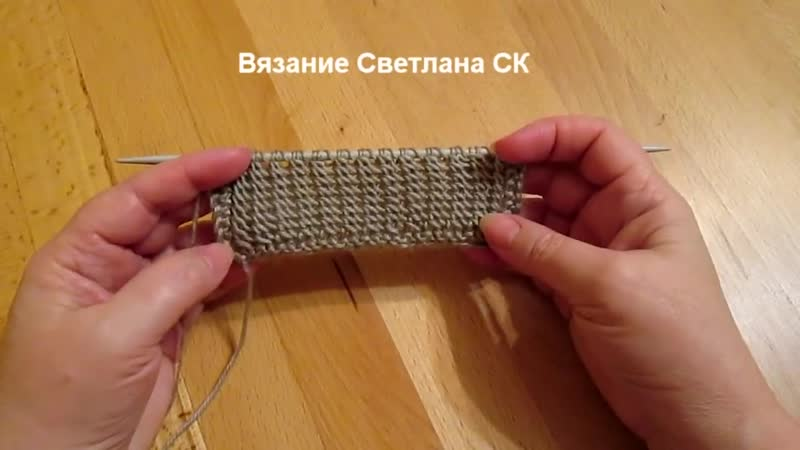Узоры спицами для двухстороннего шарфа