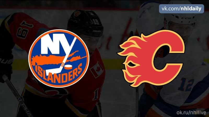 New York Islanders – Calgary Flames, 21.02.2019