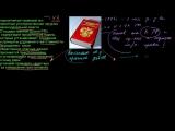 3. Уголовный закон и другие источники уголовного права России.