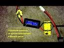 Как мы измеряем емкость аккумулятора электроскутеров CityCoco