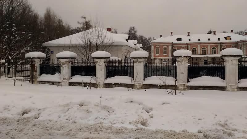 Усадьба Ясенево