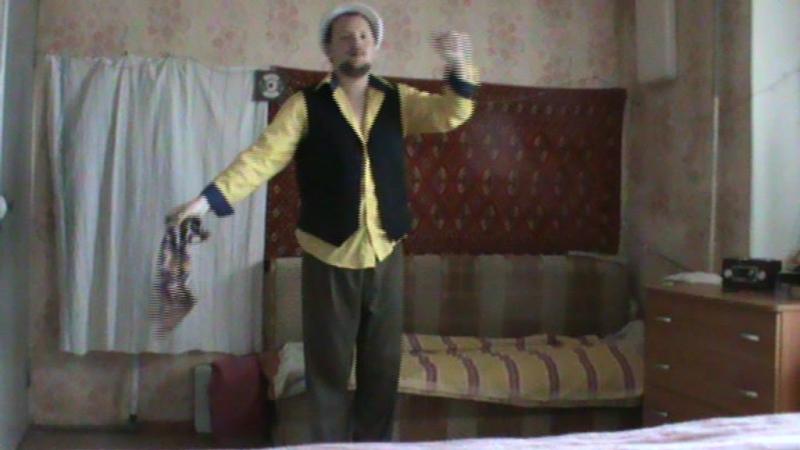 Дома у бабули балканский танец