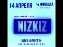 3-й концерт Viva Braslav MuzOpen