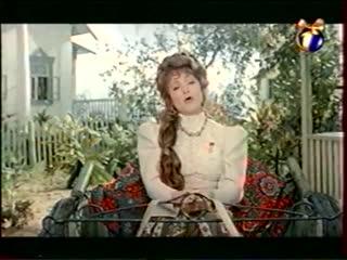 София Ротару в Мюзикле