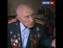 В Казани на 92 летнего фронтовика натравили коллекторов с паяльником