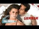 Индийский фильм Мистерия / Gumnaam The Mystery 2008