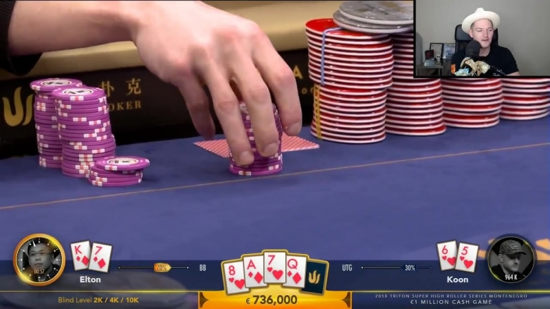 BIGGEST POKER CASH GAME POT OF ALL-TIME TELEVISED! (Maybe Second Biggest)