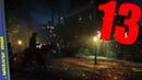 Запись стрима ПЗР Прохождение Red Dead Redemption 2 13