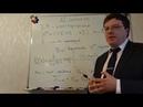 Р.В. Шамин. Лекция № 8. EM - кластеризация