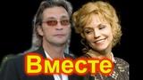 Марина Зудина вместе с Домогаровым через пол года после