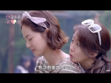 Внимание, любовь! | Attention, Love! | Shao Xi Li Zheng Wo Ai Ni - 12 серия