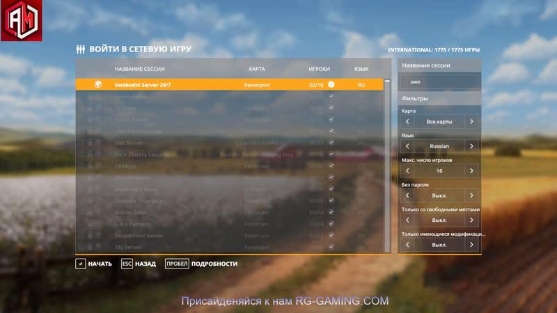 Прямая трансляция Farming Simulator 19