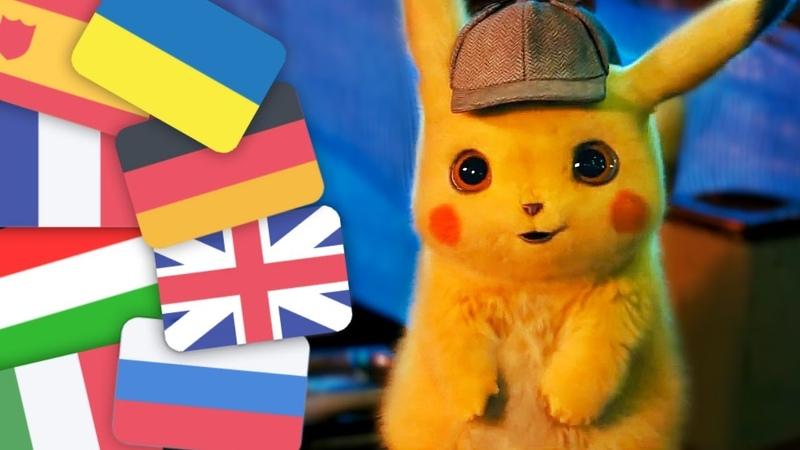 POKEMON Detective Pikachu Trailer In Various Languages