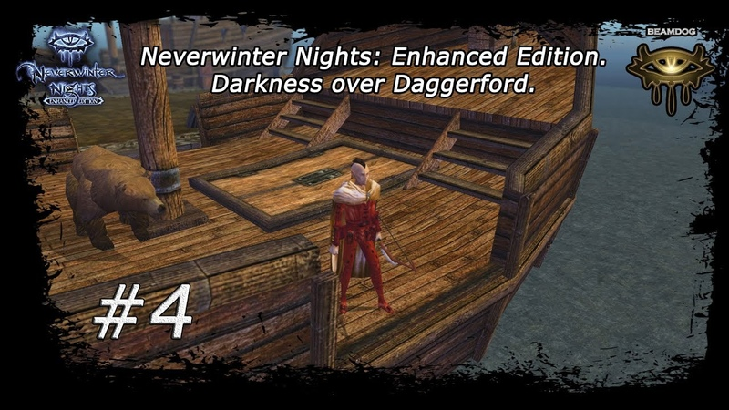 Прохождение Neverwinter Nights Enhanced Edition Darkness over Daggerford RUS 4