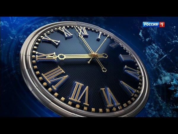 Выход с технического перерыва и рестарт эфира(Россия 1 8, 31.05.18) (IPTV I RIP)