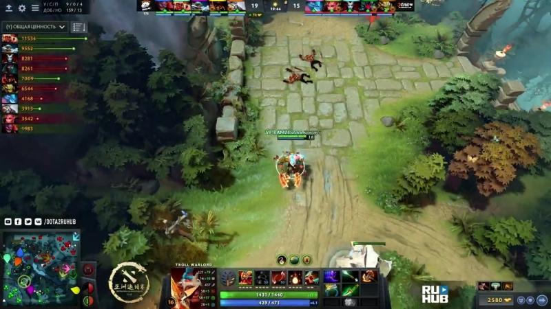 Vs TNC DAC 2018 game 2 V1lat Adekvat