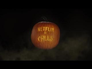 Анонс сериалов для Comic Con New York от Netflix