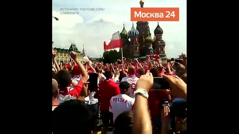 Поляки поют Калинку-малинку на Красной площади в Москве