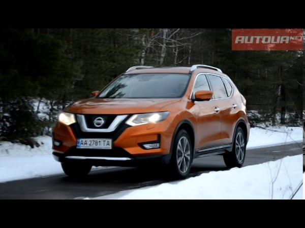 Тест-драйв обновлённого Nissan X-trail 2018