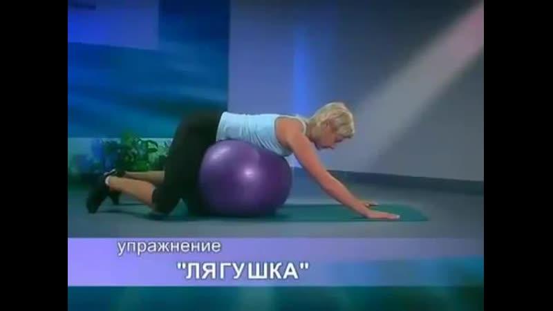 Упражнения Кегеля при геморрое,недержания мочи, простатите » Freewka.com - Смотреть онлайн в хорощем качестве