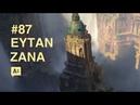 87 Eytan Zana