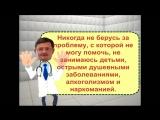 Александр Проказов психотерапевт мультфильм с песней