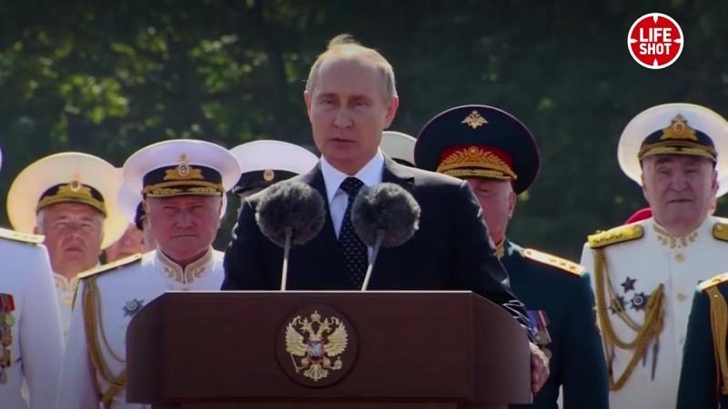 Vladimir Poutine Heureuse journée de la marine Bonne fête de la marine