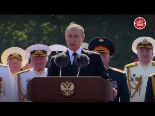 Владимир Путин поздравляет со Днём ВМФ в Петербурге (29.07.2018)