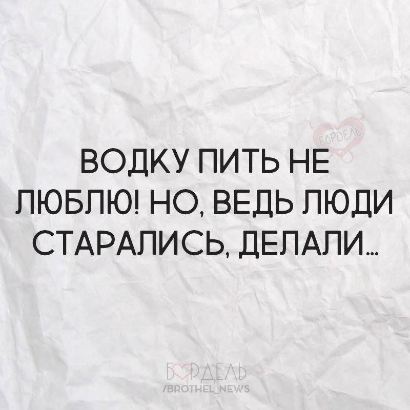 Стас Стецков | Донецк