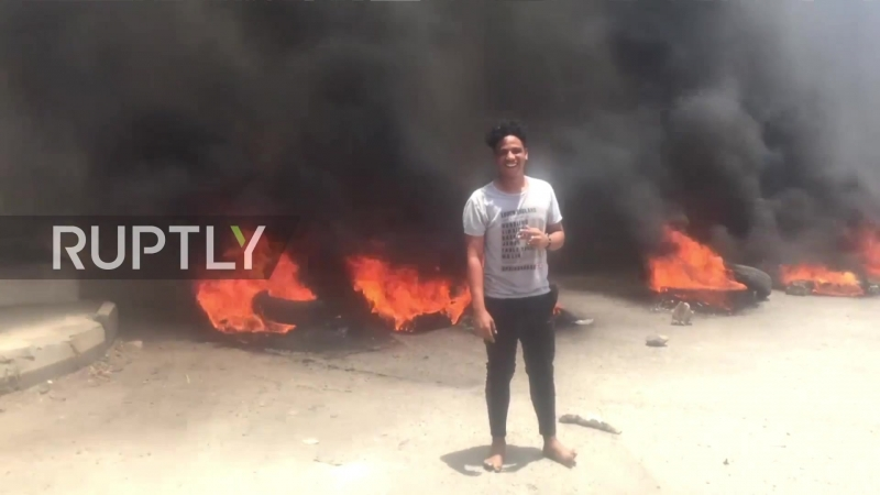 Protests in Aden