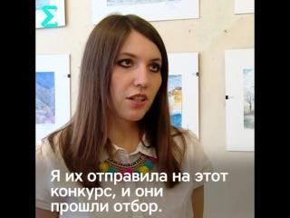 Екатеринбуржская художница нарисует открытки к ЧМ-2018