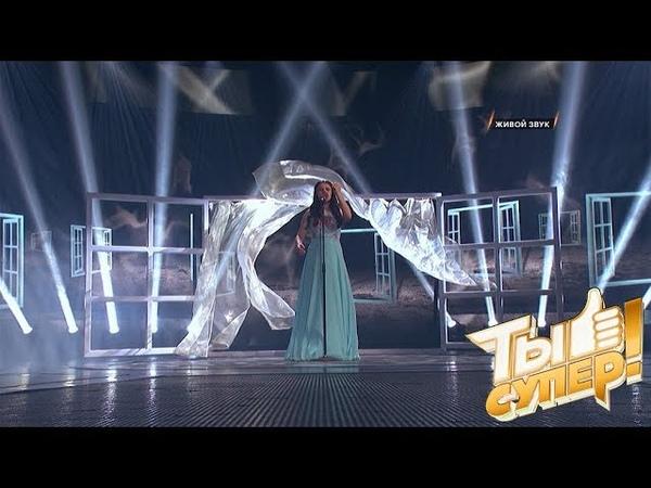 Ювелирное исполнение! Эля из Дагестана поразила жюри мегапрофессиональным выступлением