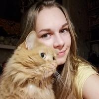Елена Ильюхина